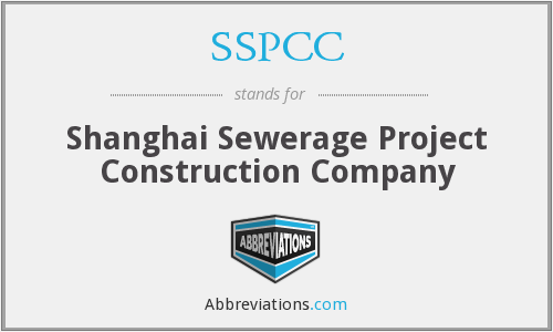 SSPCC - Shanghai Sewerage Project Construction Company