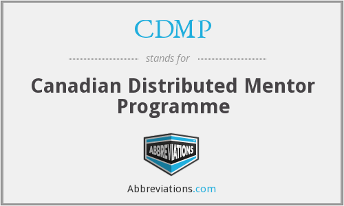 What does CDMP stand for?