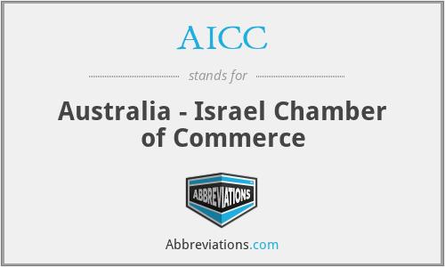 AICC - Australia - Israel Chamber of Commerce