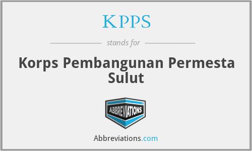 KPPS - Korps Pembangunan Permesta Sulut
