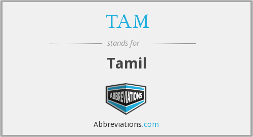 What does TAM stand for?