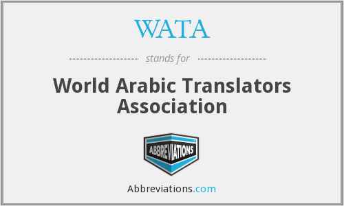 WATA - World Arabic Translators Association