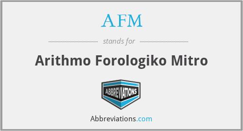 AFM - Arithmo Forologiko Mitro