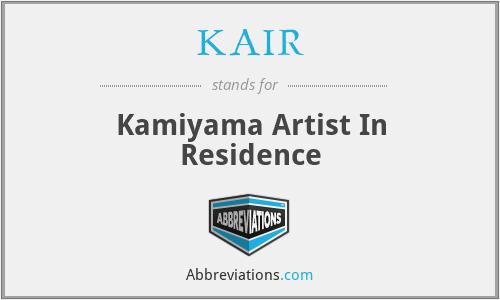 KAIR - Kamiyama Artist In Residence