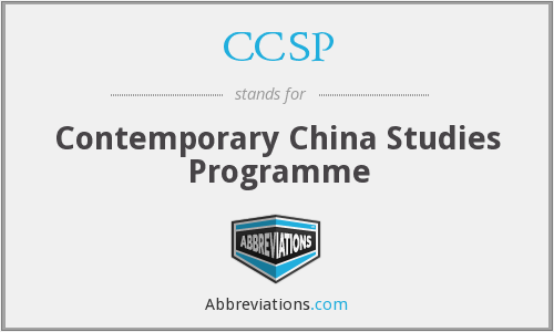CCSP - Contemporary China Studies Programme