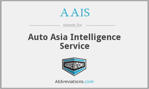 AAIS - Auto Asia Intelligence Service