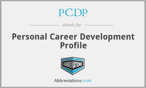 PCDP - Personal Career Development Profile