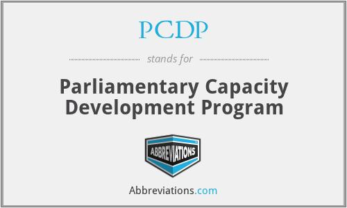 PCDP - Parliamentary Capacity Development Program