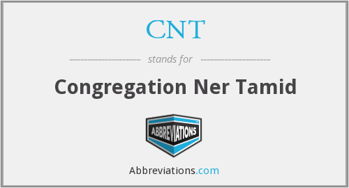 CNT - Congregation Ner Tamid