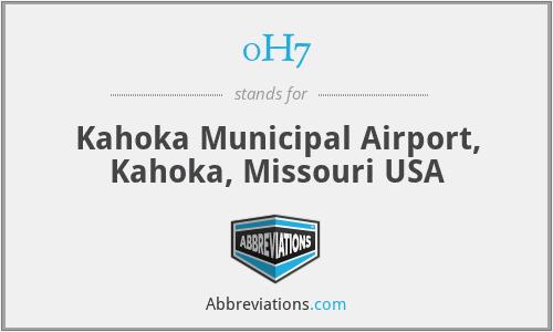 0H7 - Kahoka Municipal Airport, Kahoka, Missouri USA