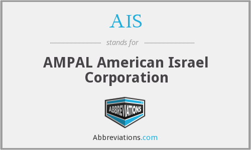AIS - AMPAL American Israel Corporation