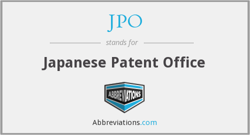 JPO - Japanese Patent Office