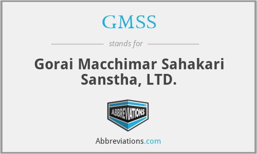 GMSS - Gorai Macchimar Sahakari Sanstha, LTD.