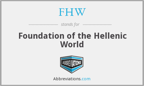 FHW - Foundation of the Hellenic World