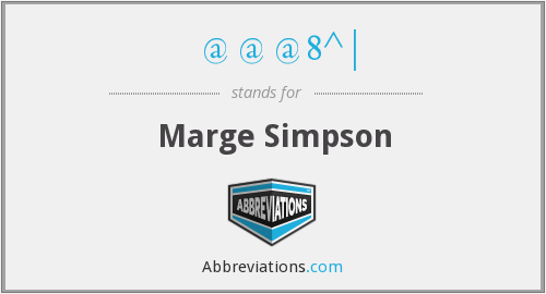 What does marge stand for?