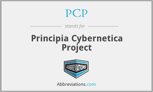 PCP - Principia Cybernetica Project