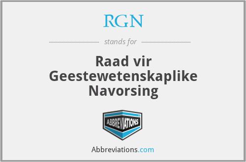 RGN - Raad vir Geestewetenskaplike Navorsing