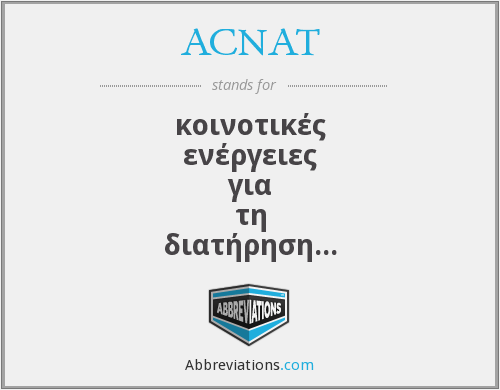 What does ACNAT stand for?