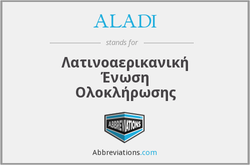 What does ALADI stand for?