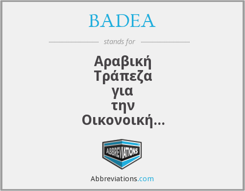 What does BADEA stand for?