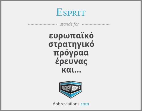 Esprit - ευρωπαϊκό στρατηγικό πρόγραα έρευνας και ανάπτυξης στον τοέα της τεχνολογίας της πληροφόρησης