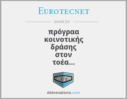 What does EUROTECNET stand for?