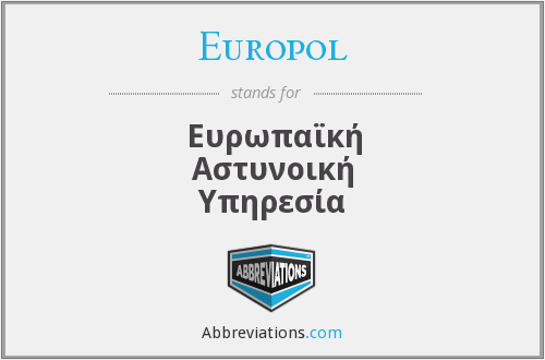 What does EUROPOL stand for?