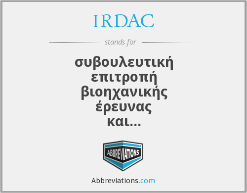 What does IRDAC stand for?