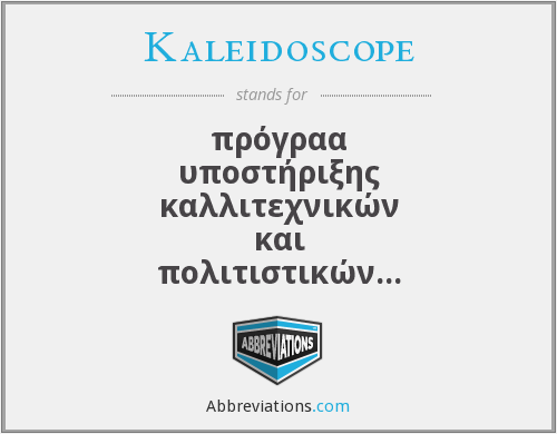What does KALEIDOSCOPE stand for?