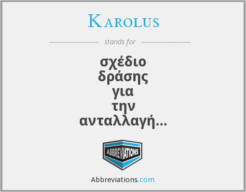 What does KAROLUS stand for?