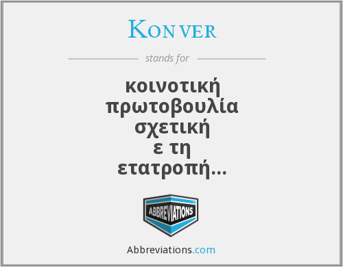 What does KONVER stand for?