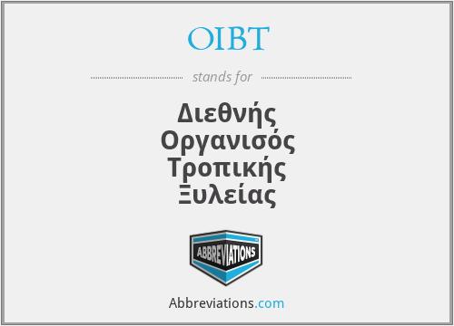OIBT - ∆ιεθνής Οργανισός Τροπικής Ξυλείας