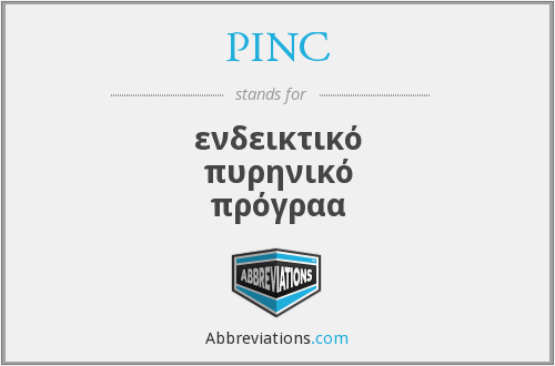 What does PINC stand for?
