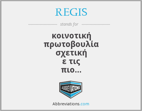 What does REGIS stand for?