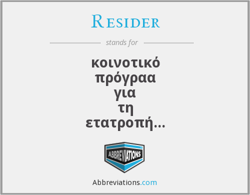 What does RESIDER stand for?