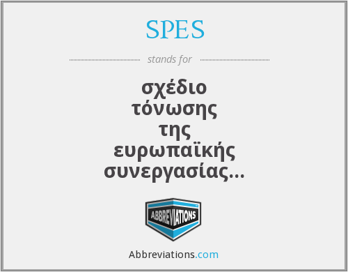 What does SPES stand for?