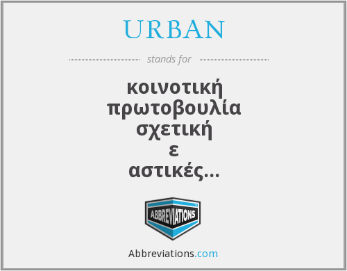 What does URBAN stand for?