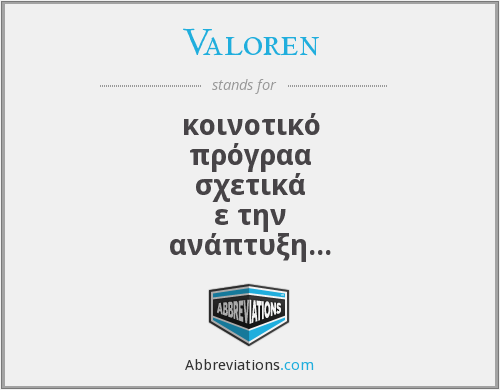 What does VALOREN stand for?