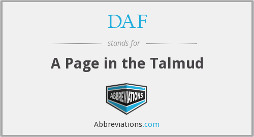 DAF - A Page in the Talmud