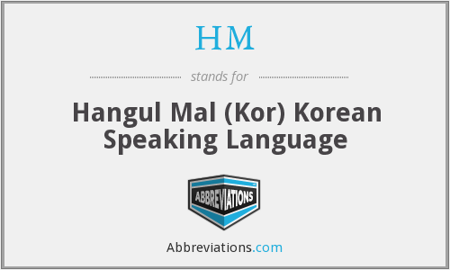 HM - Hangul Mal (Kor) Korean Speaking Language