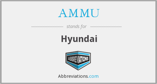 What does AMMU stand for?