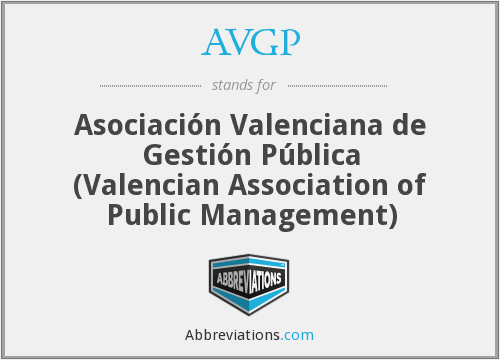 AVGP - Asociación Valenciana de Gestión Pública (Valencian Association of Public Management)