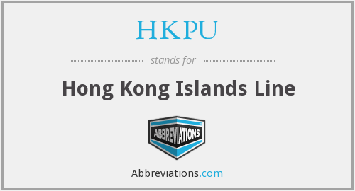 HKPU - Hong Kong Islands Line