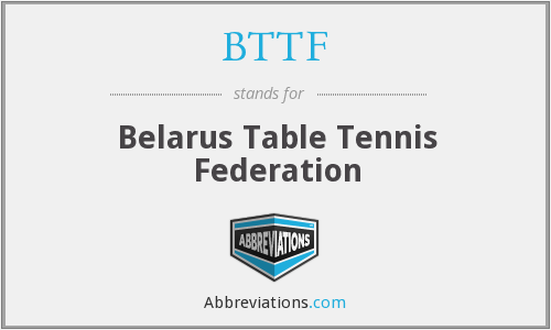 BTTF - Belarus Table Tennis Federation