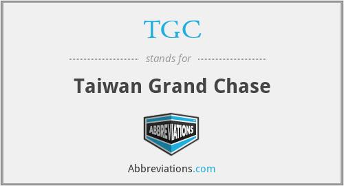 TGC - Taiwan Grand Chase