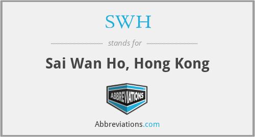 SWH - Sai Wan Ho, Hong Kong