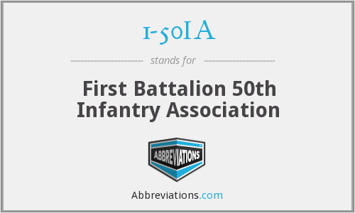 1-50IA - First Battalion 50th Infantry Association