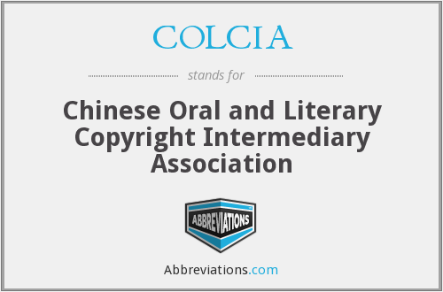 COLCIA - Chinese Oral and Literary Copyright Intermediary Association