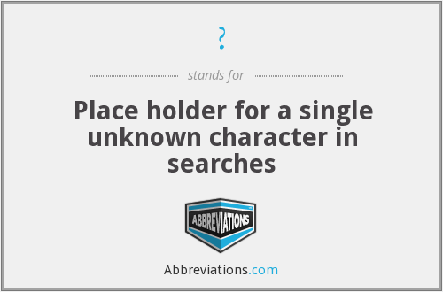What does searches stand for?