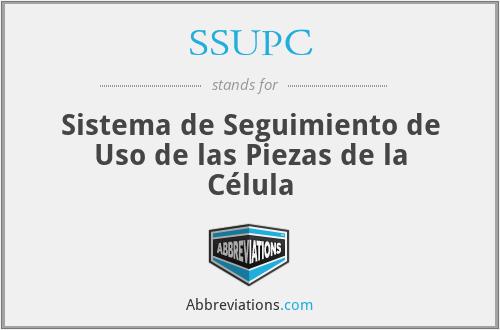SSUPC - Sistema de Seguimiento de Uso de las Piezas de la Célula